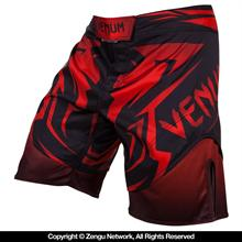 "Venum ""Shadow Hunter"" Shorts"